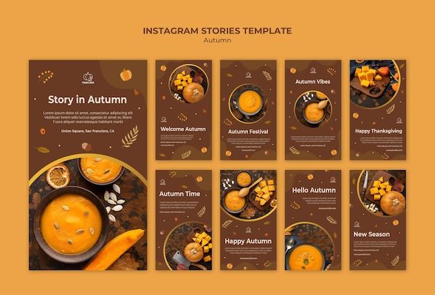 Modèle d'histoires instagram de fête d'automne