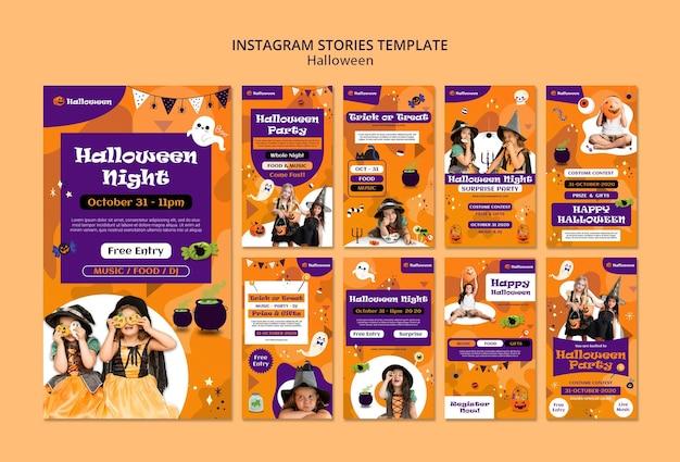 Modèle d'histoires instagram de fête d'halloween