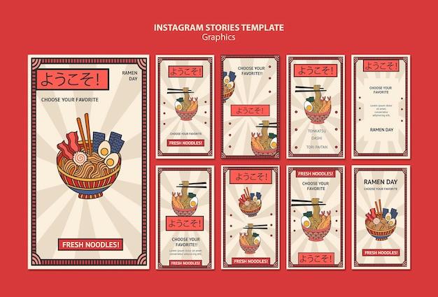 Modèle d'histoires instagram de graphiques alimentaires