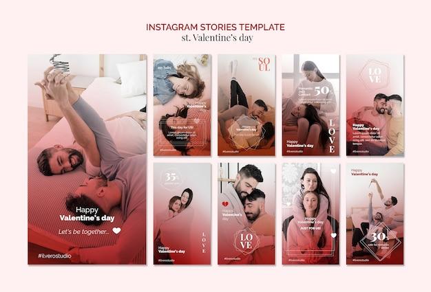 Modèle d'histoires instagram d'homosexualité de la saint-valentin