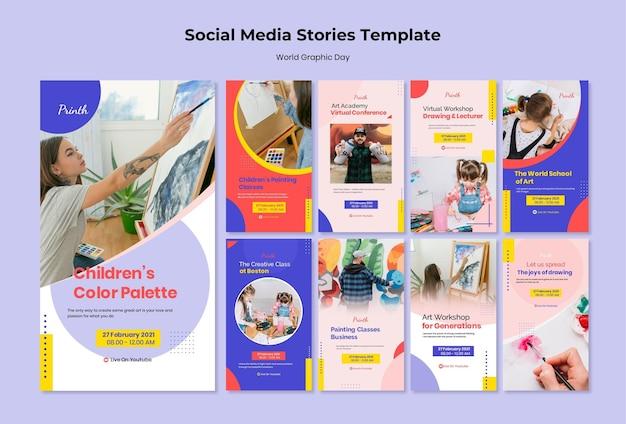 Modèle D'histoires Instagram De La Journée Mondiale Du Graphisme PSD Premium