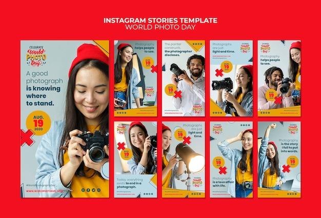 Modèle d'histoires instagram de la journée mondiale de la photo