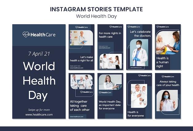 Modèle d'histoires instagram de la journée mondiale de la santé avec photo