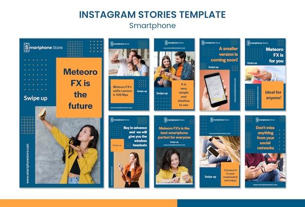 Modèle d'histoires instagram de magasin de smarphone