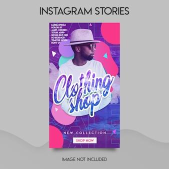 Modèle d'histoires instagram de magasin de vêtements