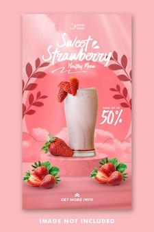 Modèle d'histoires instagram de médias sociaux de menu de boisson aux fraises pour la promotion de restaurant