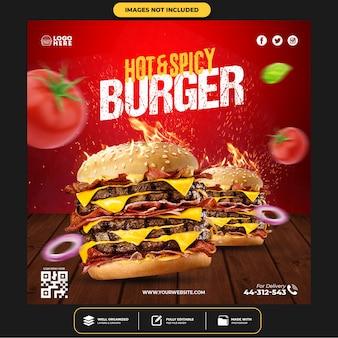 Modèle d'histoires instagram sur les médias sociaux pour le menu de restauration