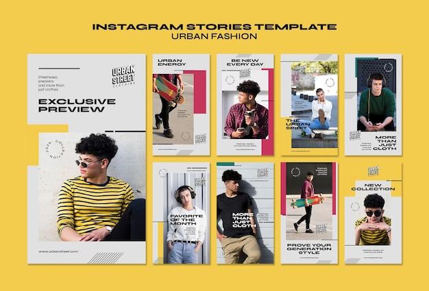 Modèle d'histoires instagram de mode urbaine