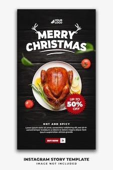 Modèle d'histoires instagram de noël pour le poulet au menu du restaurant
