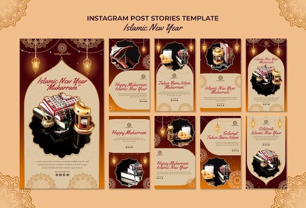 Modèle d'histoires instagram de nouvel an islamique
