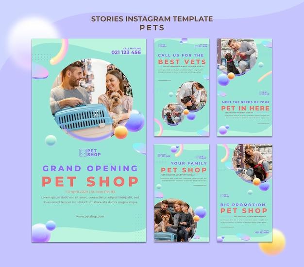 Modèle D'histoires Instagram Pour Animaux De Compagnie PSD Premium