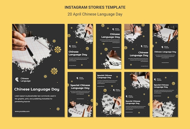 Modèle d'histoires instagram pour la journée de la langue chinoise