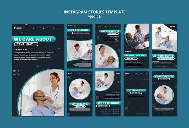 Modèle d'histoires instagram de soins médicaux