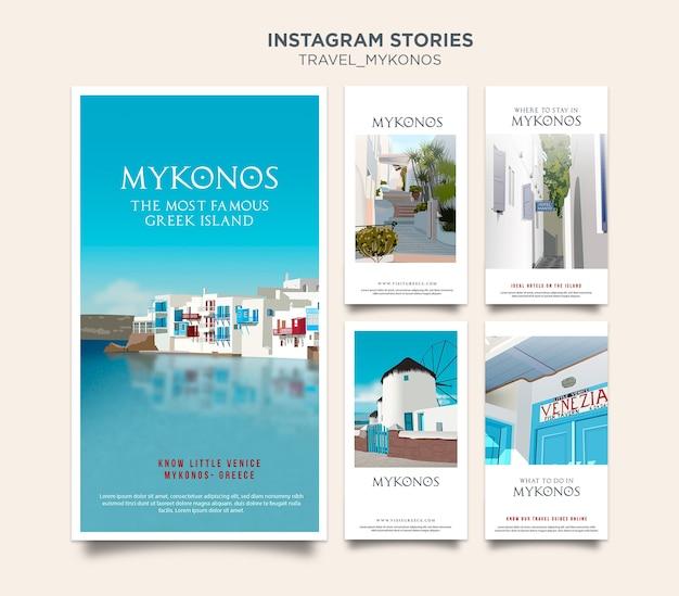 Modèle d'histoires instagram de voyage à mykonos