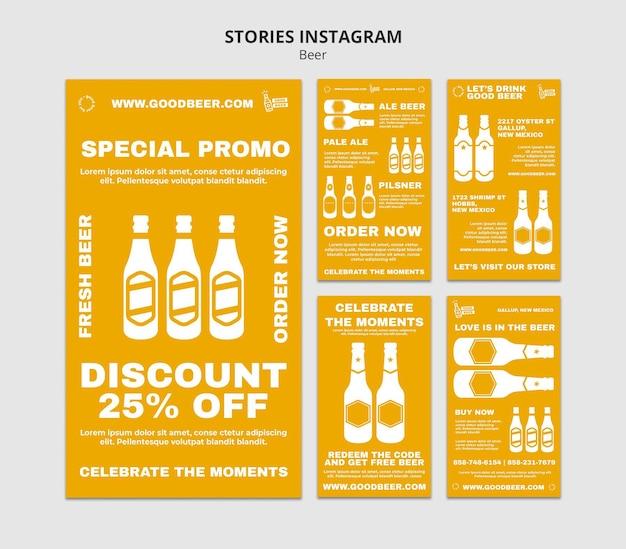 Modèle d'histoires de médias sociaux de bonne bière