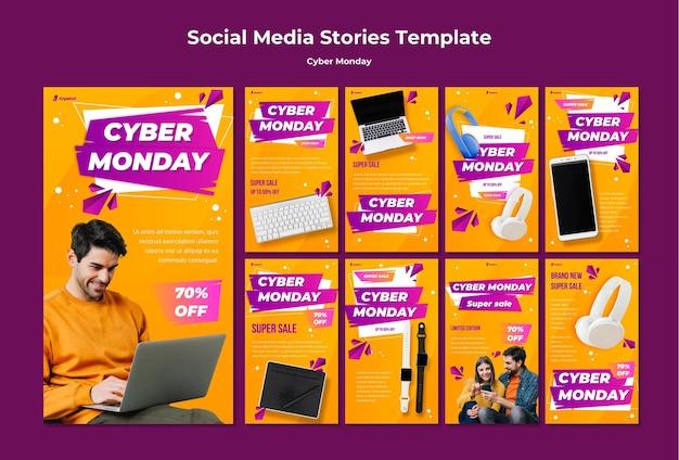 Modèle d'histoires de médias sociaux cyber monday