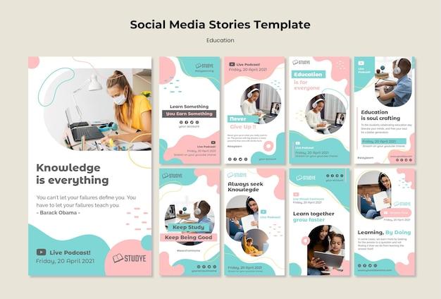 Modèle d'histoires de médias sociaux d'éducation