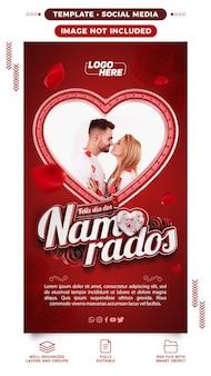 Modèle d'histoires de médias sociaux happy valentines day romantique