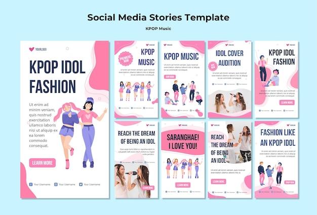 Modèle d'histoires de médias sociaux k-pop