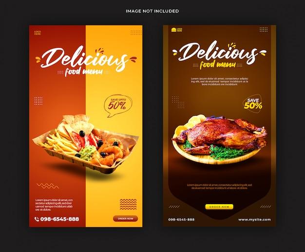 Modèle d'histoires de médias sociaux de menu alimentaire de restaurant