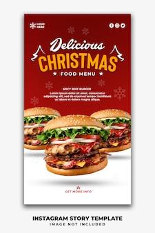 Modèle d'histoires de médias sociaux de noël pour un hamburger de menu de restauration rapide