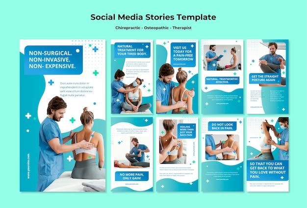 Modèle d'histoires de médias sociaux sur l'ostéopathie
