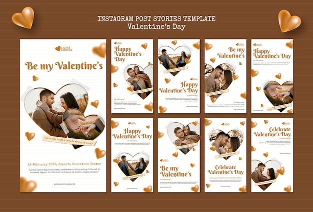 Modèle d'histoires de médias sociaux pour la saint-valentin