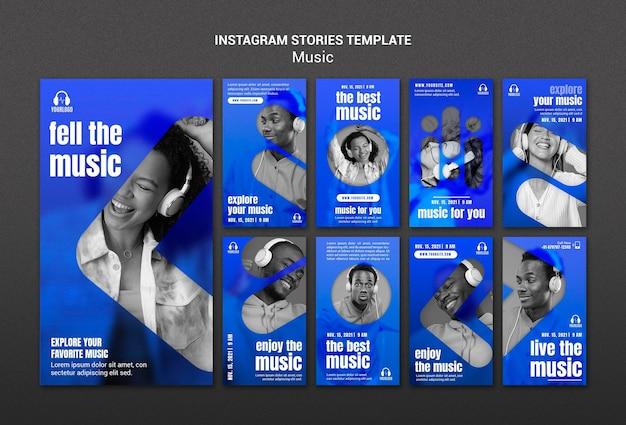 Modèle D'histoires De Musique Instagram PSD Premium