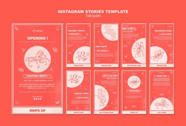 Modèle d'histoires takoyaki instagram