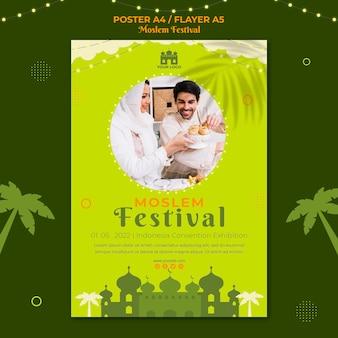Modèle d'impression d'affiche de festival musulman traditionnel