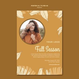 Modèle d'impression d'affiche de saison d'automne et câlins