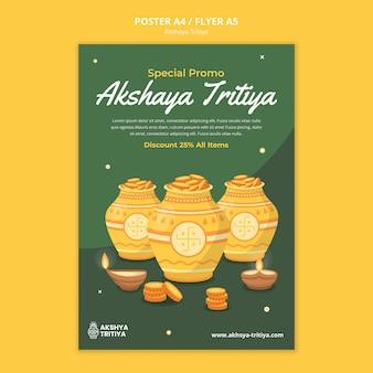 Modèle d'impression akshaya tritiya
