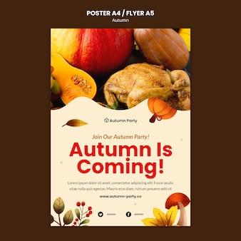 Modèle d'impression d'automne avec photo