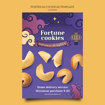 Modèle d'impression de biscuits de fortune