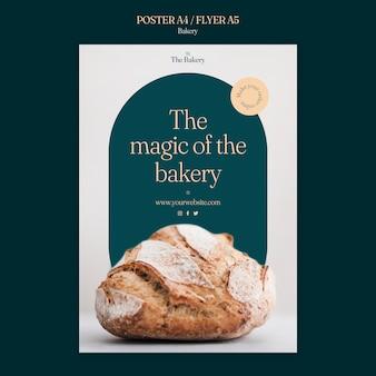 Modèle d'impression de boulangerie