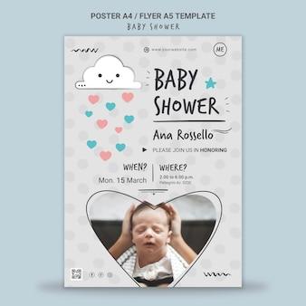 Modèle d'impression de douche de bébé
