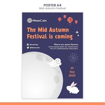 Modèle D'impression Du Festival De La Mi-automne Psd gratuit