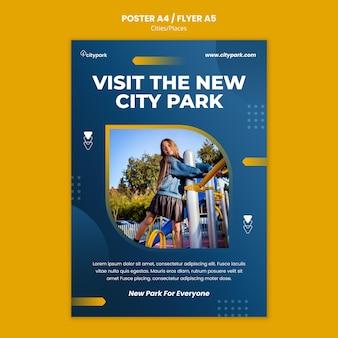 Modèle d'impression du parc de la ville