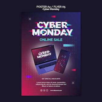 Modèle d'impression futuriste du cyber lundi