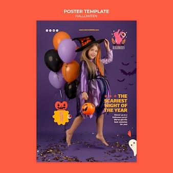 Modèle d'impression halloween avec photo