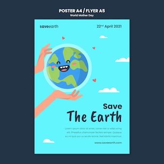 Modèle d'impression illustré du jour de la terre mère