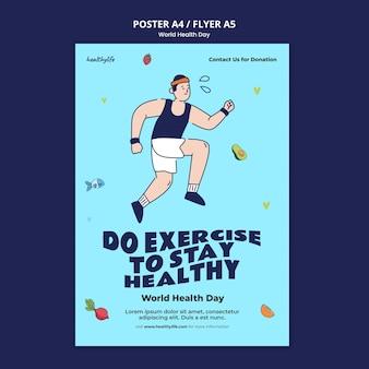 Modèle d'impression illustré de la journée mondiale de la santé