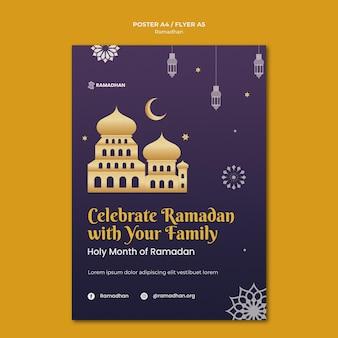 Modèle d'impression illustré de ramadan kareem