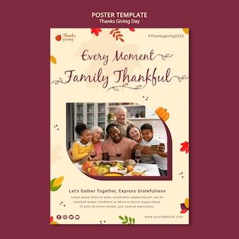 Modèle d'impression de jour de thanksgiving automnal