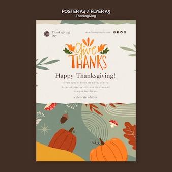 Modèle d'impression de jour de thanksgiving avec des détails automnaux