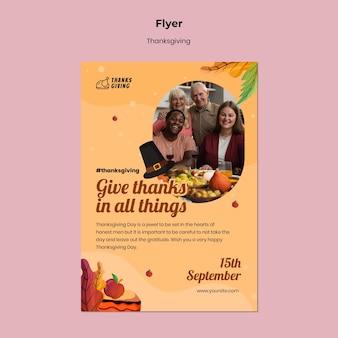 Modèle d'impression de jour de thanksgiving avec des détails d'automne