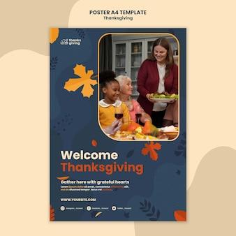 Modèle d'impression de jour de thanksgiving avec des feuilles