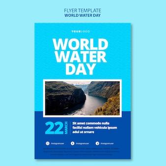Modèle d'impression de la journée mondiale de l'eau