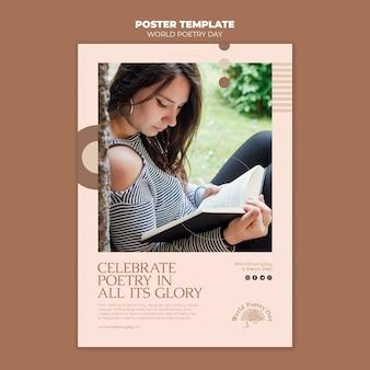 Modèle d'impression de la journée de la poésie avec photo