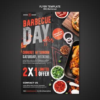 Modèle D'impression De Maison De Barbecue Psd gratuit